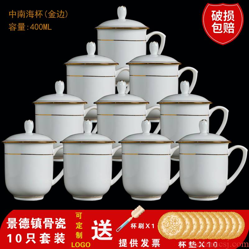 Jingdezhen ceramic cups set home office with cover glass made ipads porcelain cup and only 10 to the CPU