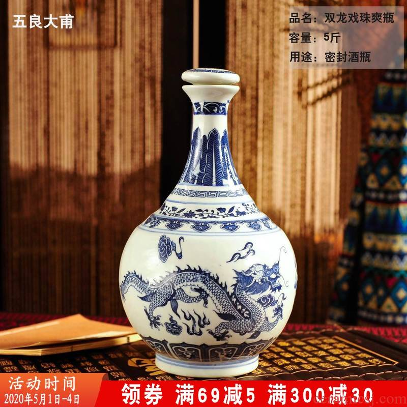 Five good big just 5 jins of blue and white porcelain decorative bottle wine jar jar of jingdezhen ceramic empty wine bottles of liquor bottles