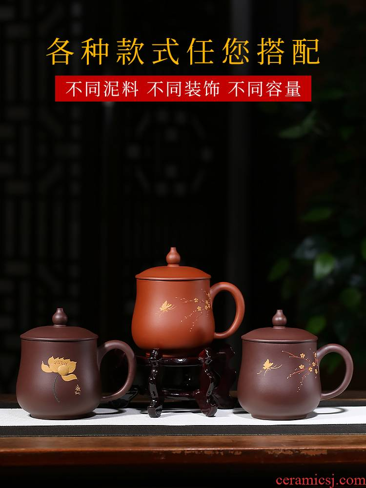 Yixing purple sand cup with cover large capacity pure checking make tea household male ms custom lettering cover cups of tea cups