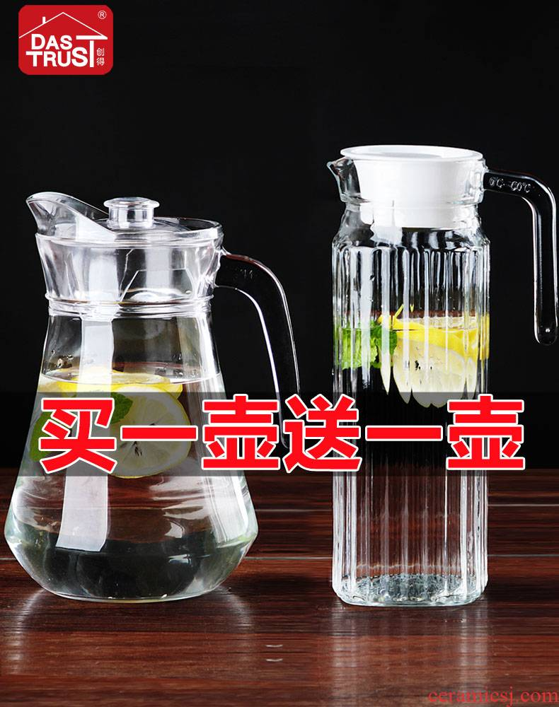Cold Cold water bottle glass bottles of large capacity make tea kettle explosion - proof home not heat resistant high temperature Cold boiled water glass suits for