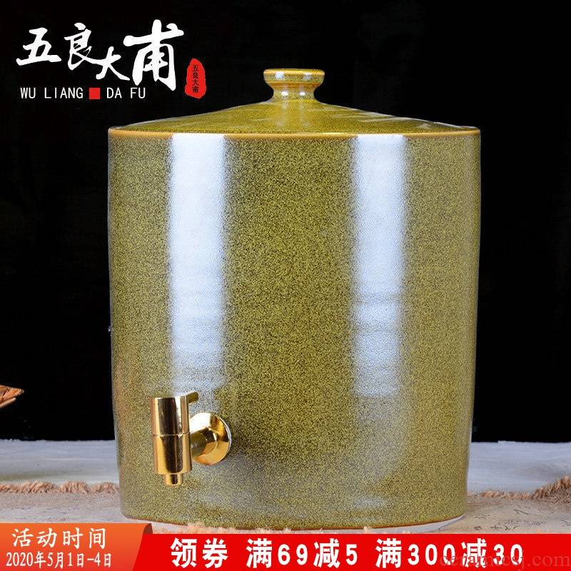 Ceramic tank cooling kettle with leading 20 jins 40 catty 50 kg big jar of jingdezhen Ceramic cylinder at the end of the tea