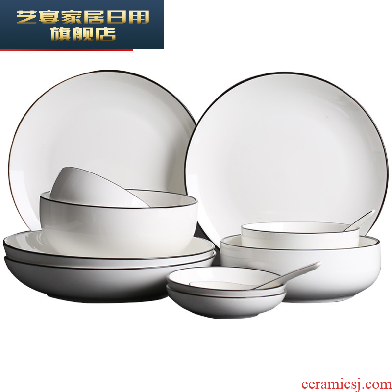 4 dishes suit household Nordic 2 sweethearts bowl chopsticks tableware jingdezhen Japanese contracted ins ceramic dishes