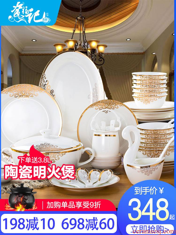 The dishes suit European household jingdezhen ceramic tableware suit light key-2 luxury key-2 luxury wind bowl plate suit eating The food dish