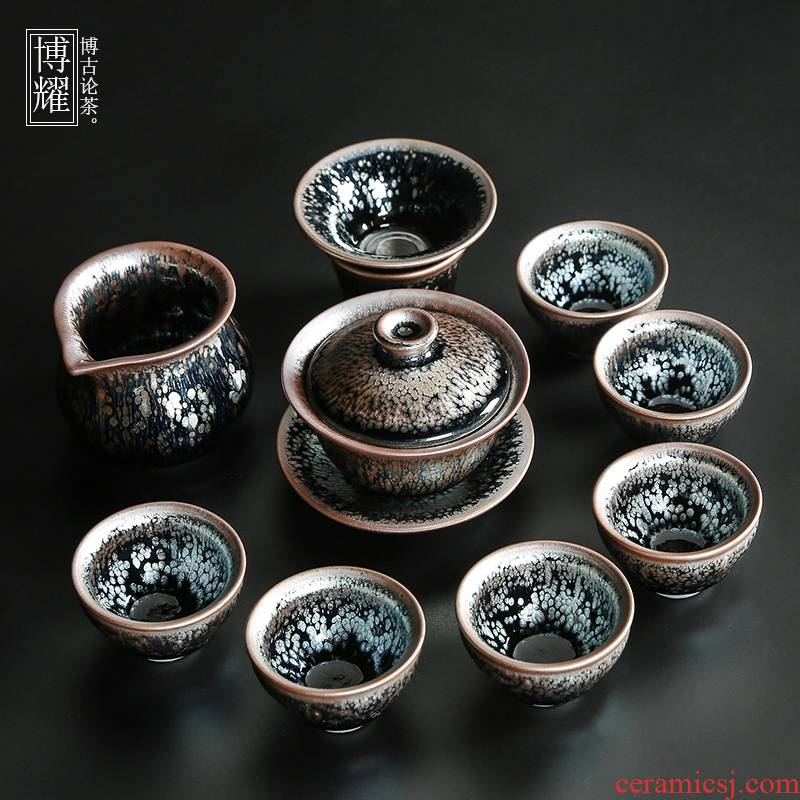 Bo yao built red glaze, a complete set of kung fu tea set suit household of Chinese style tire iron tureen ceramic cups gift box
