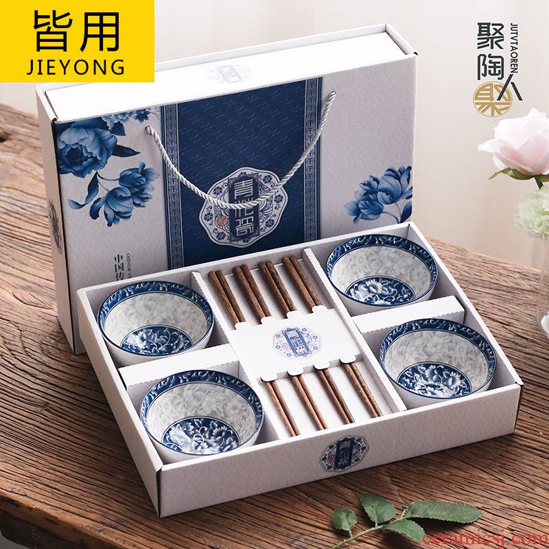 Orchid bowls blue and white porcelain gifts sets of household chopsticks suit custom printed LOGO national color suit gift boxes