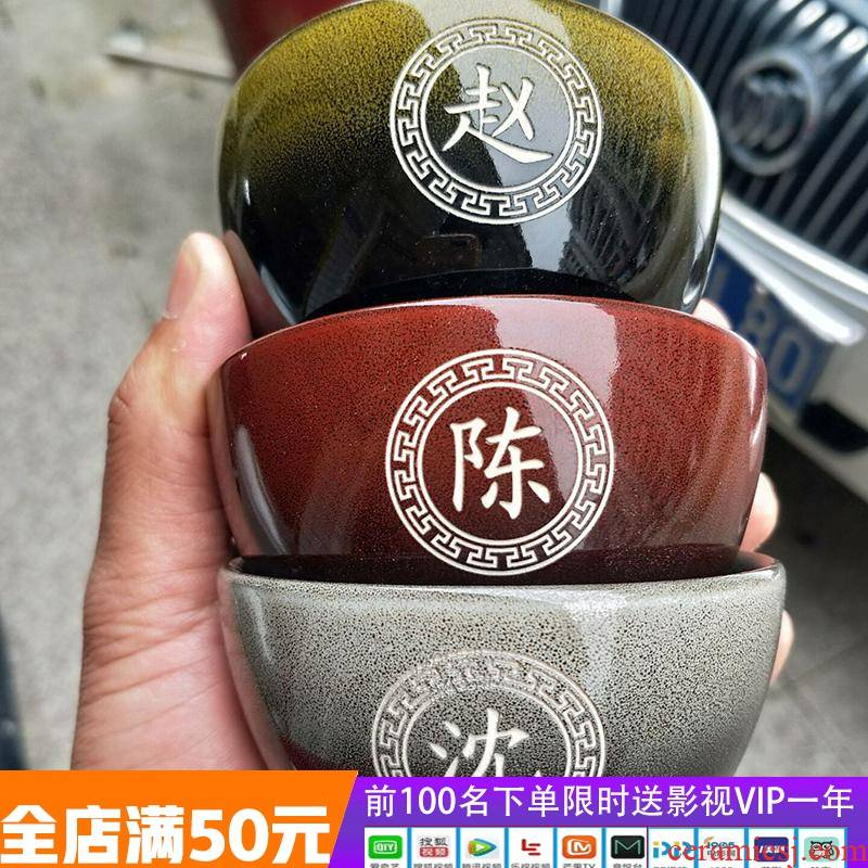 Kung fu master sample tea cup cup single CPU ceramic tea set tea cups small bowl is the personal name custom lettering