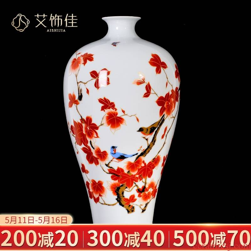 Jingdezhen ceramics maple leaf powder enamel of autumn large vases, home sitting room porch TV ark adornment furnishing articles