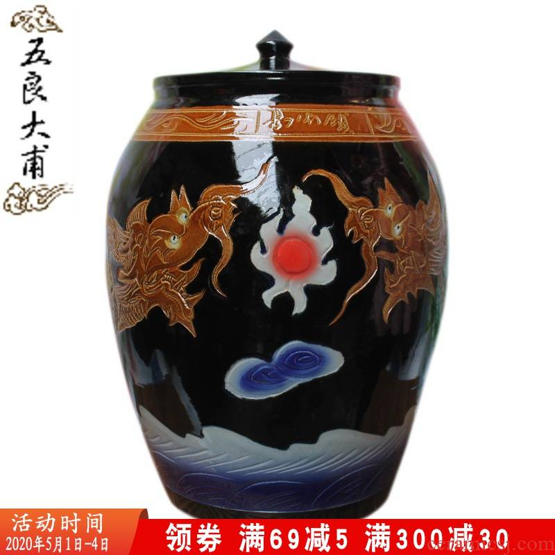 Five good big just 100 catties 150 catties hand - carved ceramic it jars wine jars