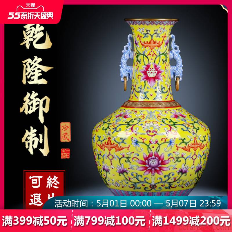 Night glass and fang jingdezhen hand - made antique porcelain vase yellow colored enamel porcelain of ears in Chinese ancient frame furnishing articles