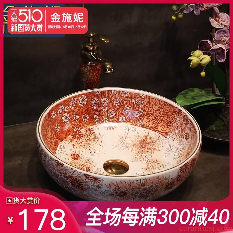 Red gold cellnique ceramic table sinks hotel toilet hand pool lavabo retro lavatory basin