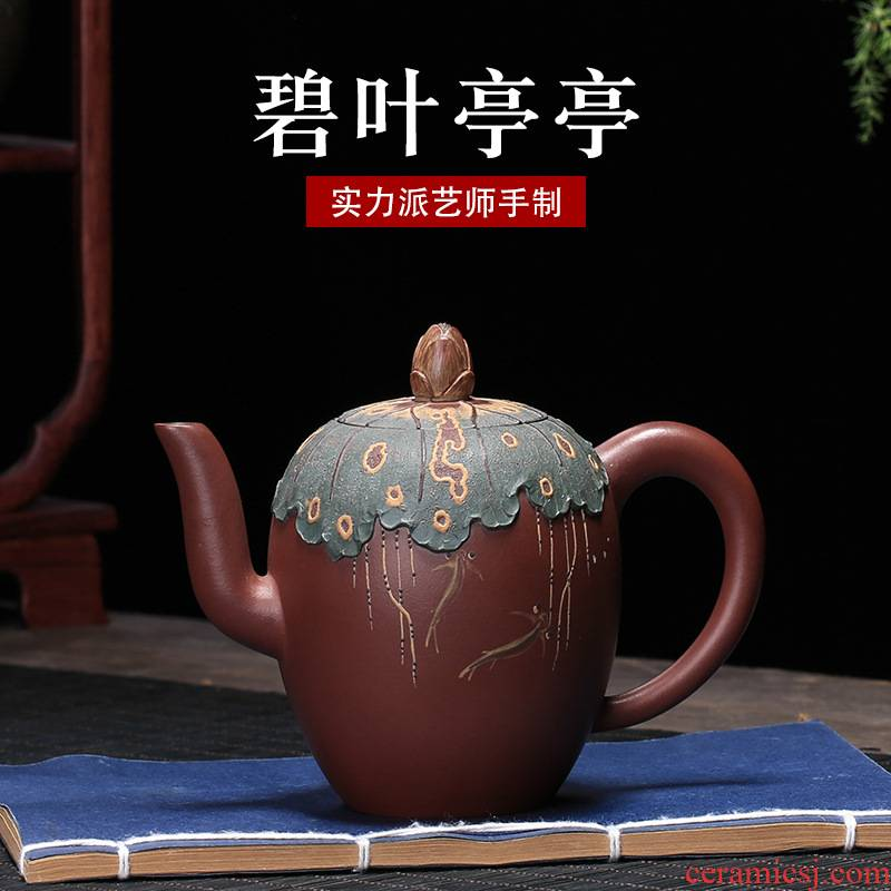 Yixing it tea undressed ore purple clay mud painting manually kung fu tea sets tea pot teapot tea cups