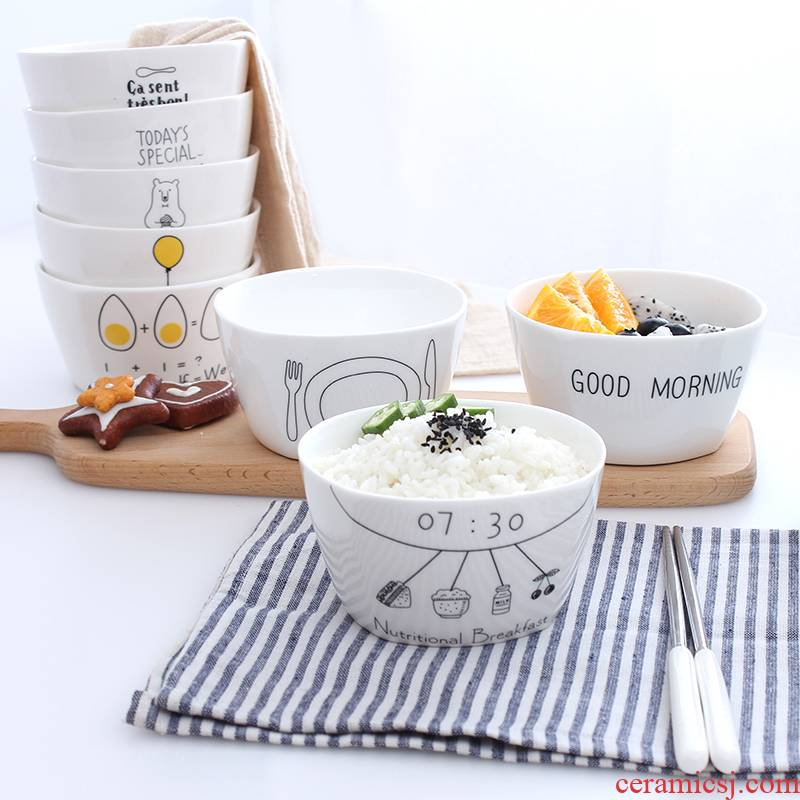 Bo view Nordic letters time creative household jobs breakfast bowl meal bowl 4.7 inch square to use household utensils
