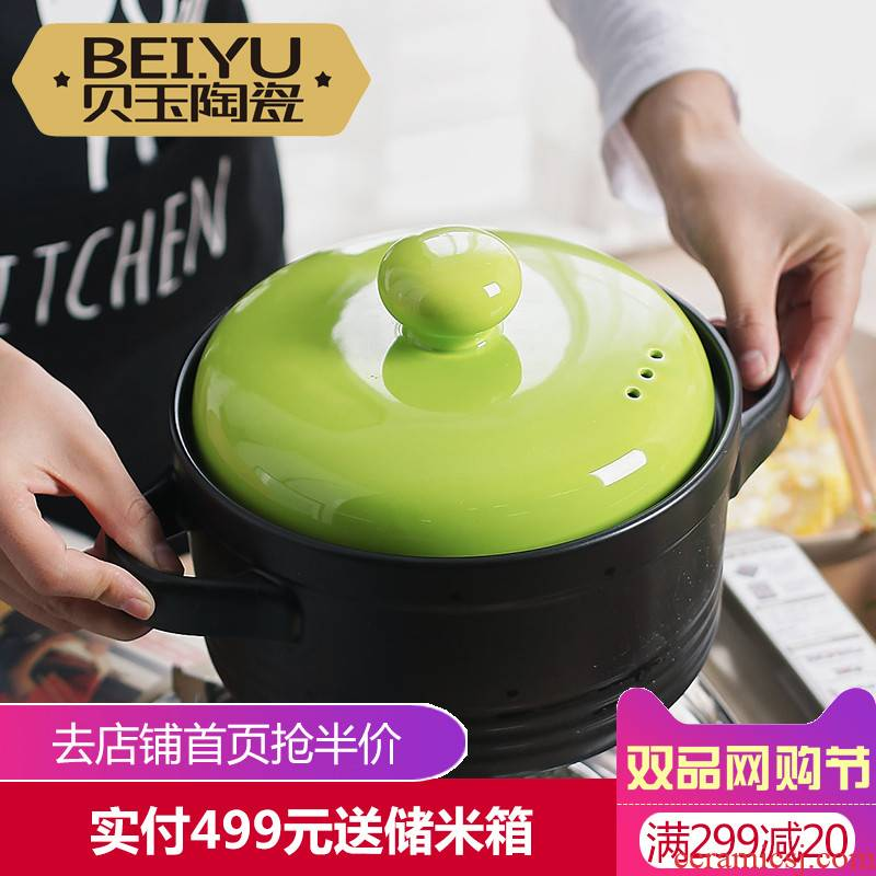 BeiYu casserole stew of household ceramic soup pot soup flame to hold to high temperature gas stew pot of stew stone bowl