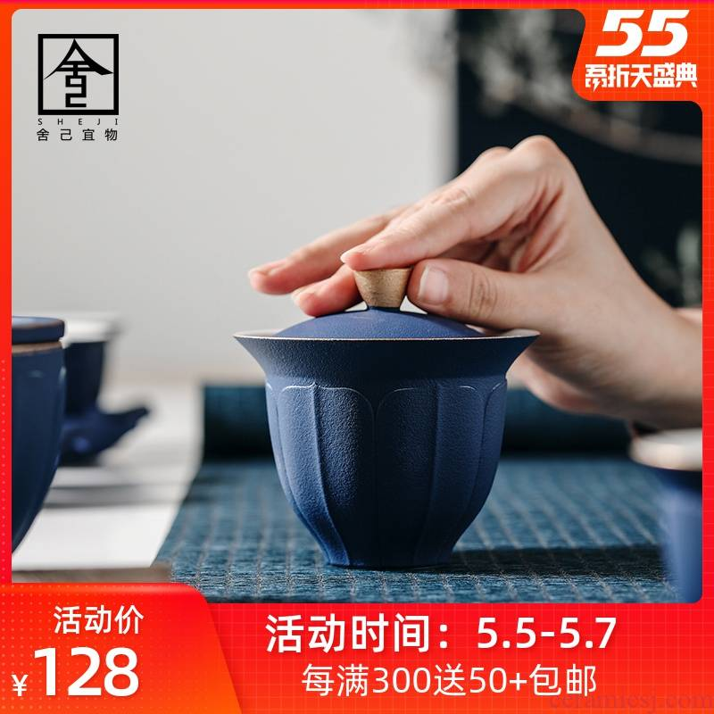 """The Self - """"appropriate content Japanese coarse pottery tureen pure color contracted and I single large bowl cup tea set"""