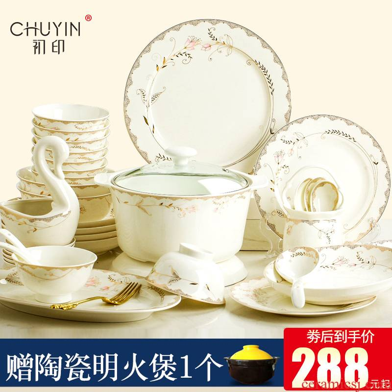 Household Korean dishes suit ipads bowls plates up phnom penh contracted jobs jingdezhen ceramic bowl with cutlery set