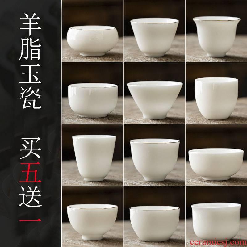 Dehua white porcelain teacup jade porcelain sample tea cup ceramic masters cup personal cup single CPU kung fu tea pu - erh tea cups
