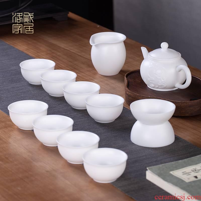 Blower, suet jade white porcelain tea set household jingdezhen kung fu tea teapot tea cup and a cup of tea filter
