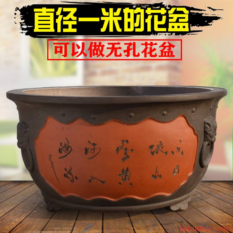 Yixing purple sand flowerpot outside flowerpot yard without extra large cylinder holes to plant trees lotus fish extra - large ceramic flower POTS