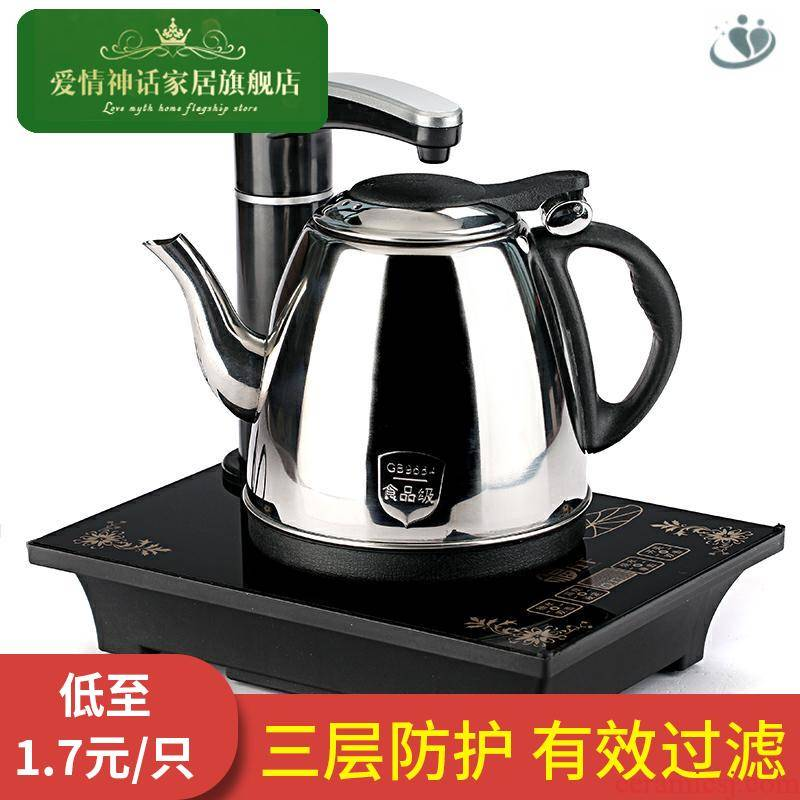 Automatic water boiling water tea stove electric teapot home cooked tea stove, 304 stainless steel rapid pot with mercifully
