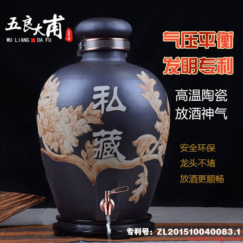 Jingdezhen ceramic terms glass jars with leading 20 jins 30 jins of 50 kg wine vintage wine jars with the lock