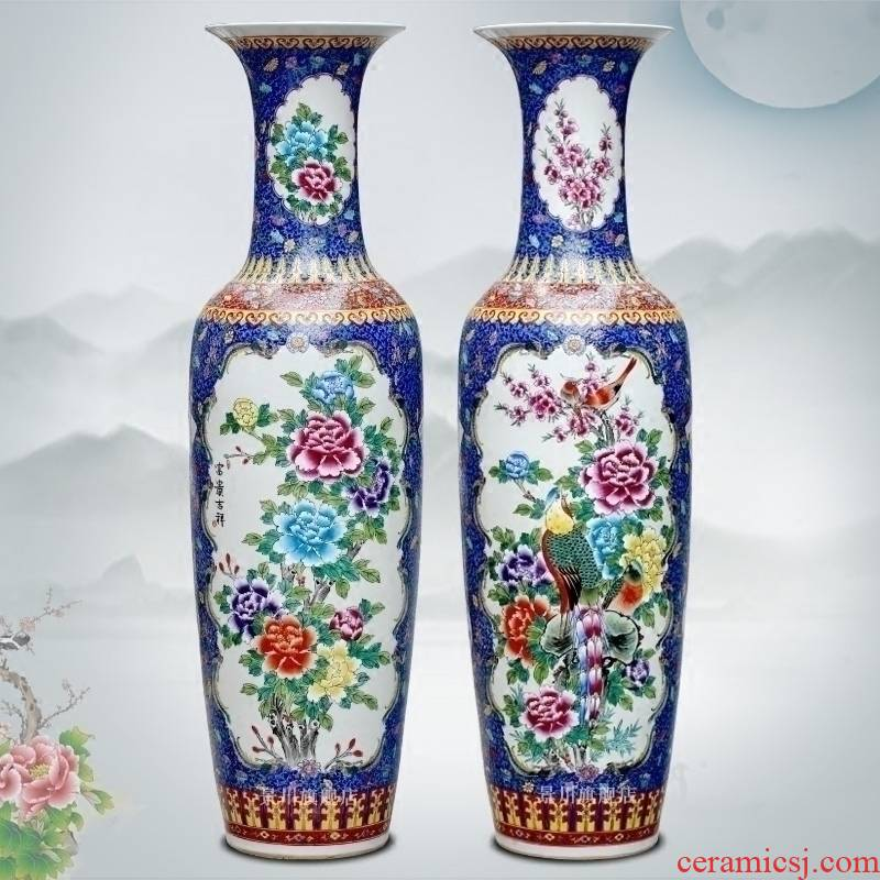 Pastel big vase peony ceramics jingdezhen home sitting room ground large furnishing articles hotel shops Chinese act the role ofing is tasted