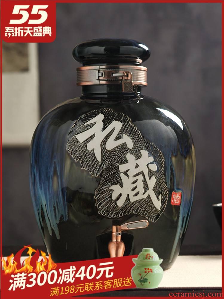 Jingdezhen ceramic jars 10 jins sealed 50 kg 20 jins it household imitation liquor jar jar bottle pot of restoring ancient ways