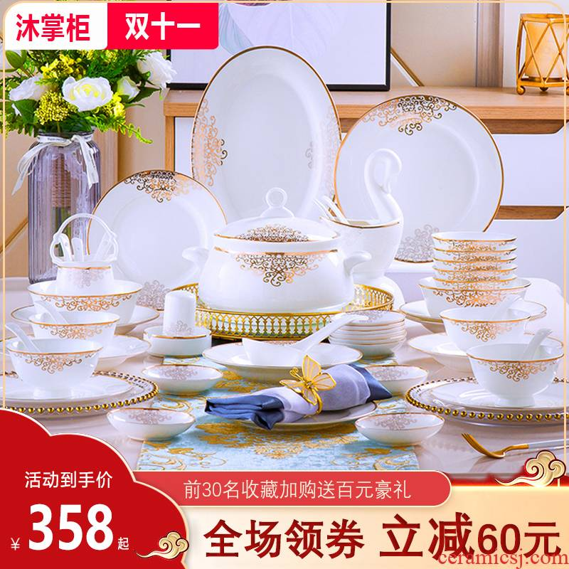 Antarctic treasure eating utensils household contracted 60 head bowl chopsticks dishes set bowl plate combination of Chinese style suit/