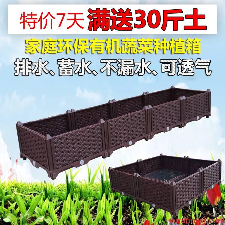 Multi - functional plastic tiantai vegetables planting bed plastic rectangular base cases of large roof terrace garden
