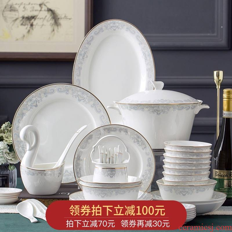 Orange leaf ipads porcelain tableware dishes suit Chinese style household European - style jingdezhen ceramics dishes combination net clouds