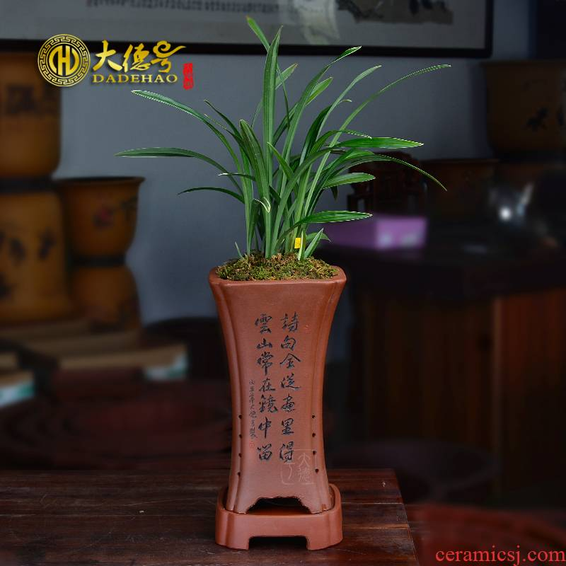 Purple sand flowerpot sifang fine carved painting orchid flower POTS contracted creative Chinese wind yixing ceramic flower POTS with pallets