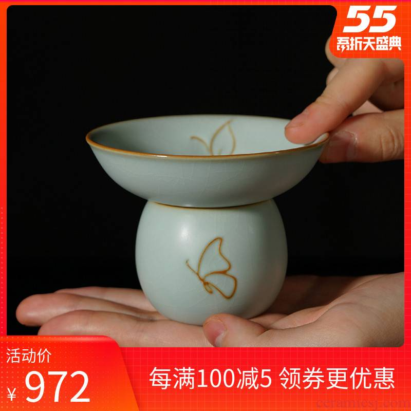 Jingdezhen porcelain tea) ceramic manual open your up filter can raise celadon undressed ore glaze kung fu tea accessories