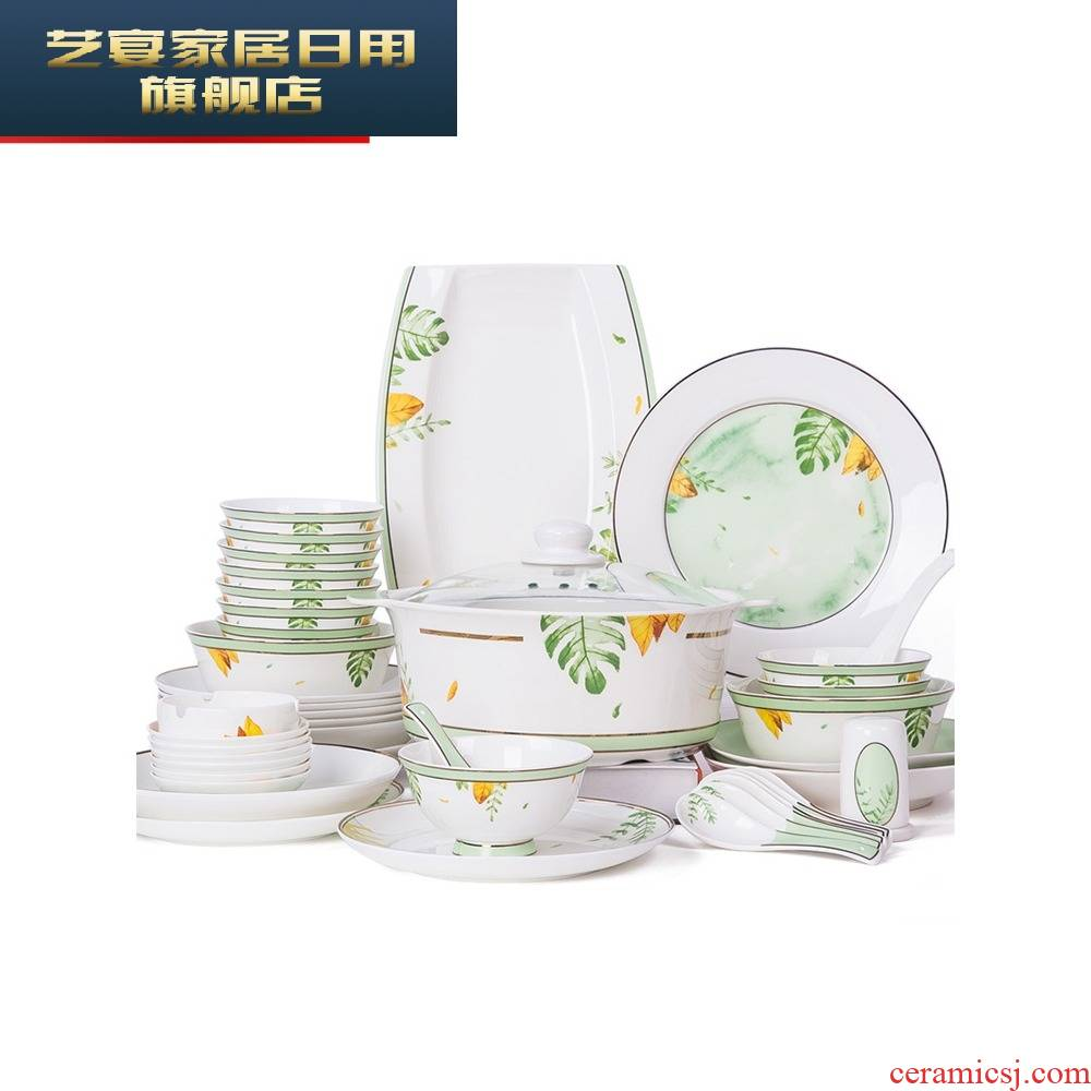 Creative move dishes suit household contracted ins express bowl meal jingdezhen ceramic plate