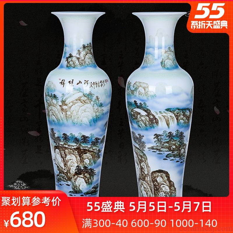 Porcelain of jingdezhen ceramic vase is placed a large sitting room ground flower arranging hand - made scenery new house decoration for the opening