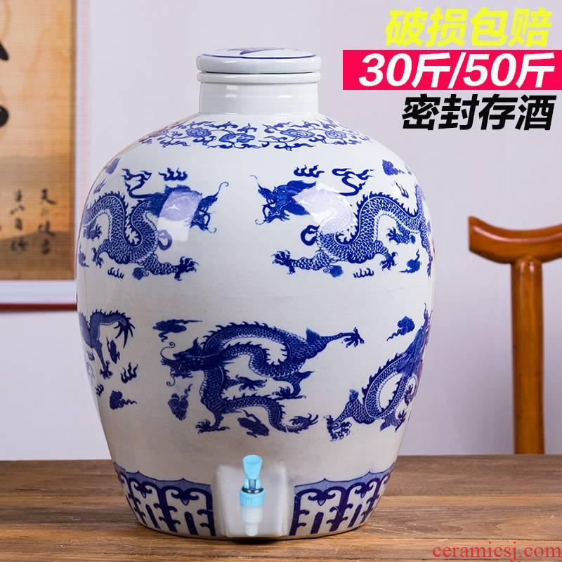 Blue and white ceramic jar mercifully wine is 50 kg 50 kg hip 30 jin wine liquor seal cylinder