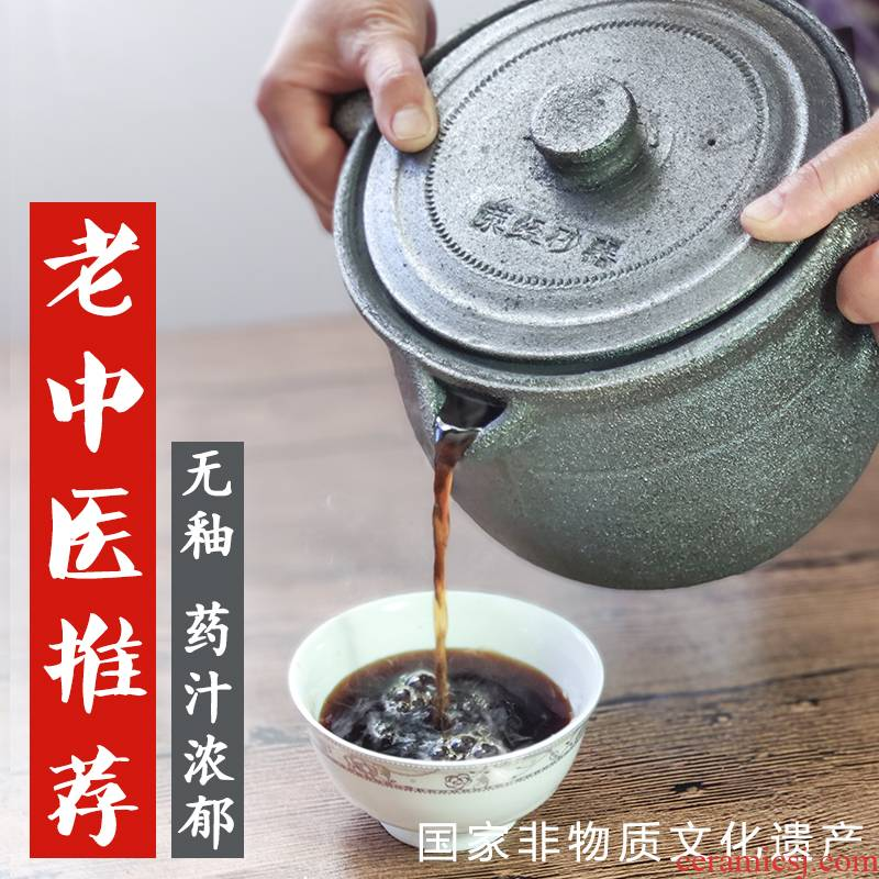 Pan household gas in traditional clay tisanes pot boil pot stewed old pot of traditional Chinese medicine Chinese traditional medicine casserole