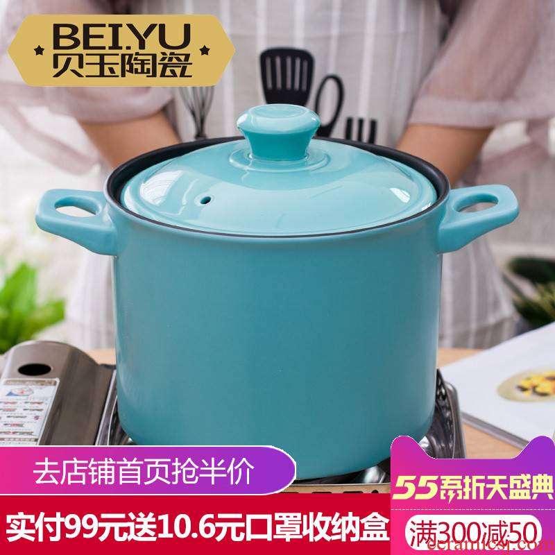 BeiYu big crock pot soup pot stew soup household ceramics fire to hold to high temperature gas stew pot curing pot stone bowl