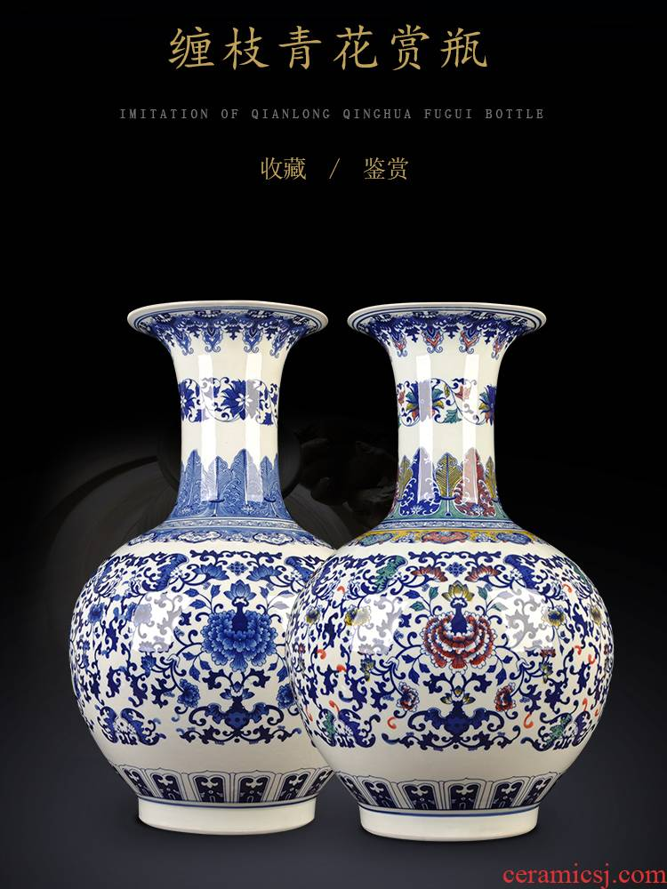 Jingdezhen ceramics antique flower arranging the sitting room porch bedroom of blue and white porcelain vase household adornment style furnishing articles