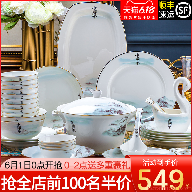 Jingdezhen ceramics ipads porcelain tableware suit new Chinese chopsticks dishes suit household jobs composite plate