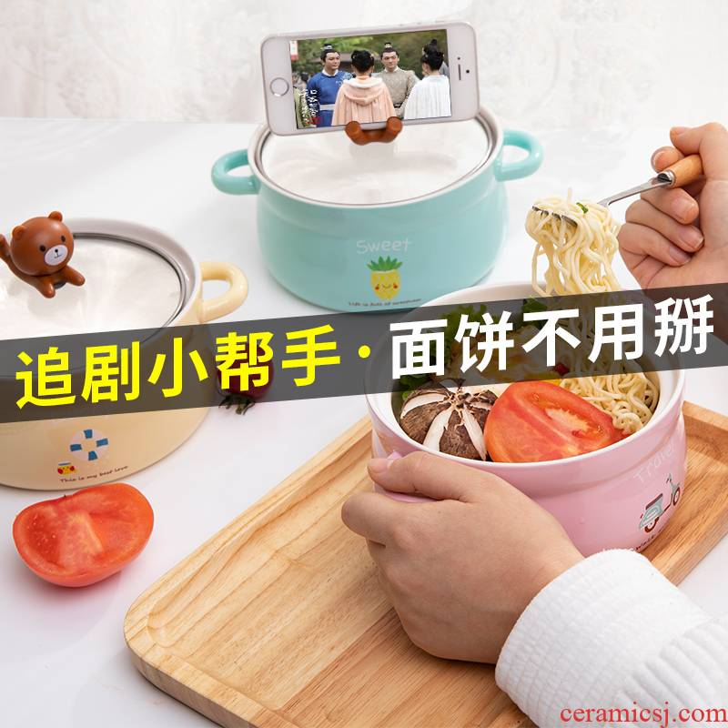 Bo view mercifully rainbow such as bowl with cover students job express cartoon bowls ears bowl of instant noodles cup tao li riceses leave the dormitory