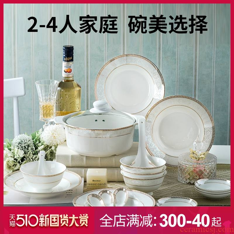 Dishes suit ipads porcelain home eat rice bowl I and contracted four Chinese high - grade combination of jingdezhen ceramic tableware