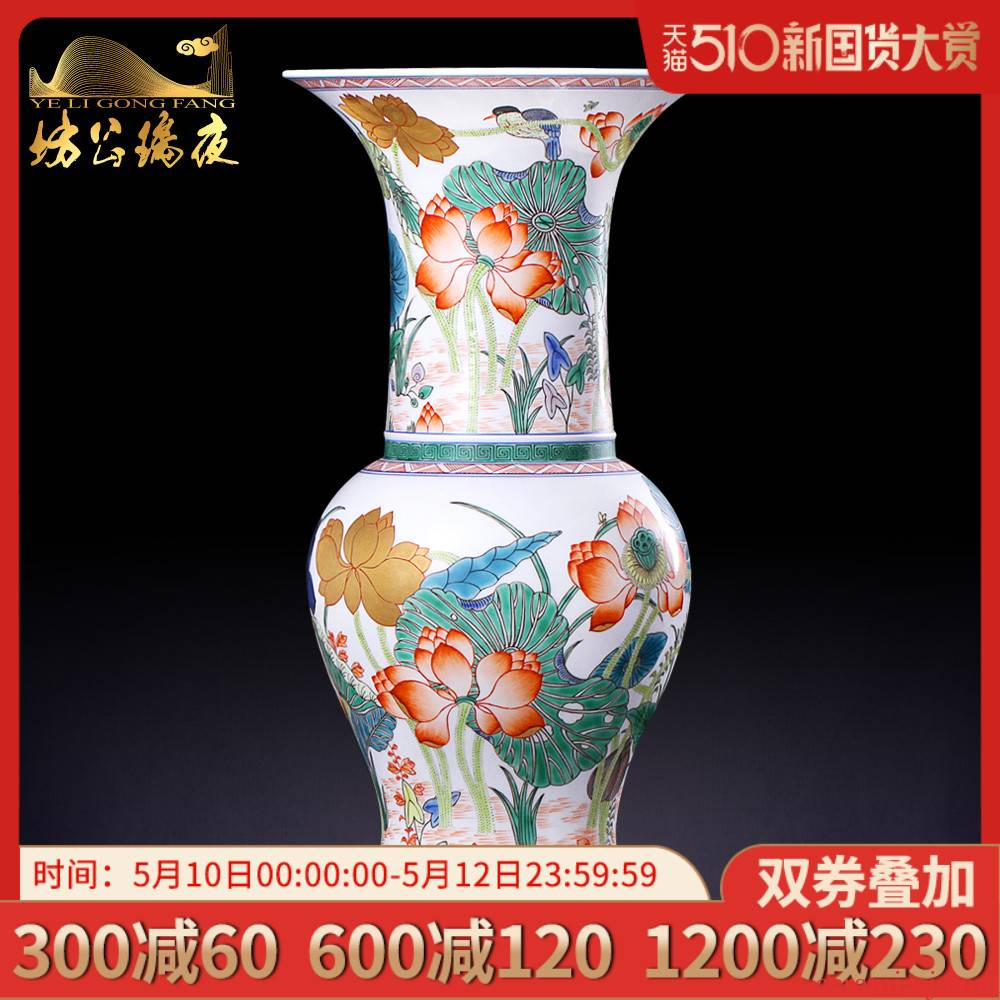 Furnishing articles imitation the qing jingdezhen ceramics powder enamel vase Chinese style household adornment handicraft collection room decoration