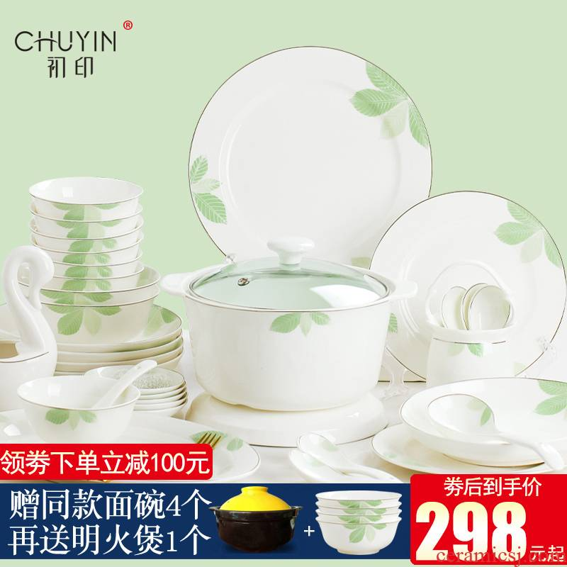 Ipads China tableware suit your job plates combined with Korean contracted small pure and fresh and jingdezhen ceramic dishes suit