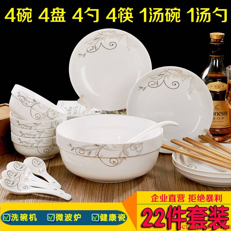 Bo view hengye 22 cutlery set dishes home eat bowl chopsticks dishes soup bowl dish plate.