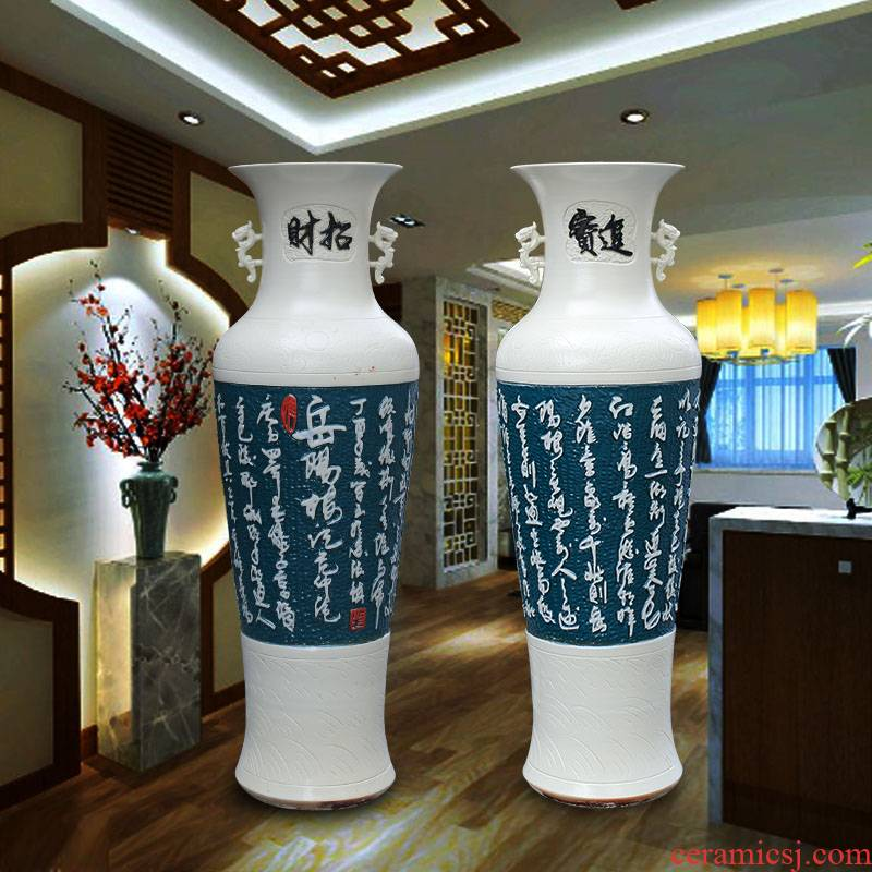 Jingdezhen ceramics archaize hand - carved text of large vases, new classical sitting room hotel decoration furnishing articles