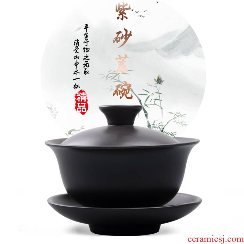 China Qian tureen large kung fu tea set yixing purple sand tea cups three of the bowl to use hand grasp pot of worship to use tea sea