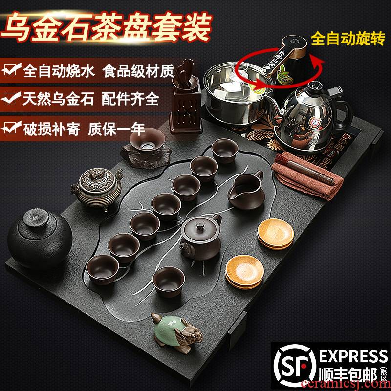 Royal pure kung fu tea set of a complete set of domestic automatic electric magnetic stove sharply stone tea tray tea cup teapot