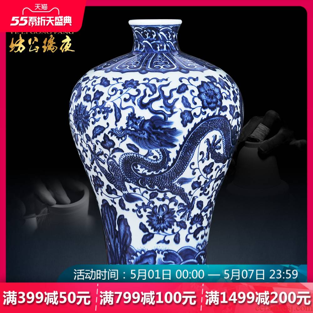 Jingdezhen ceramics, vases, antique blue and white porcelain dragon bottle of new Chinese style household living room decoration