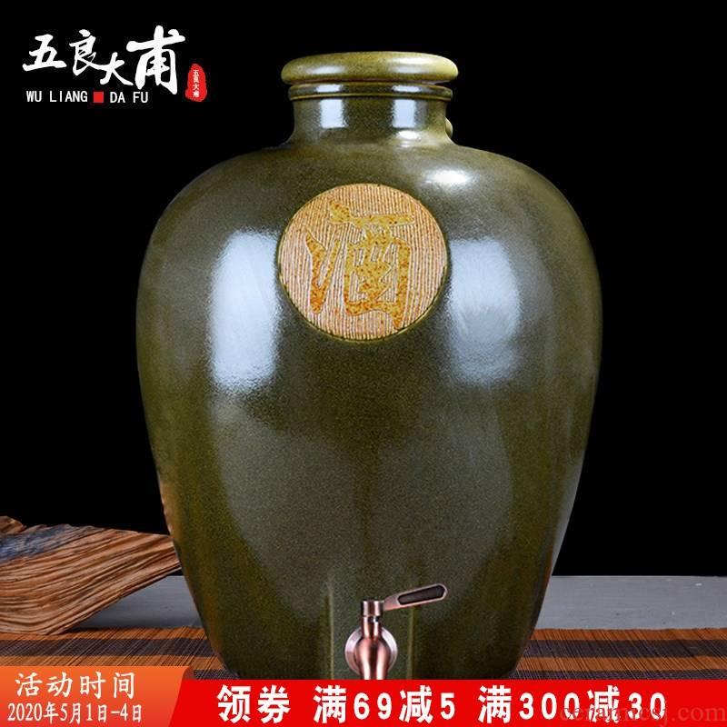 Jingdezhen ceramic jar tea at the end of the wine it 10 jins 20 jins 30 jins 50 kg 100 jins with leader