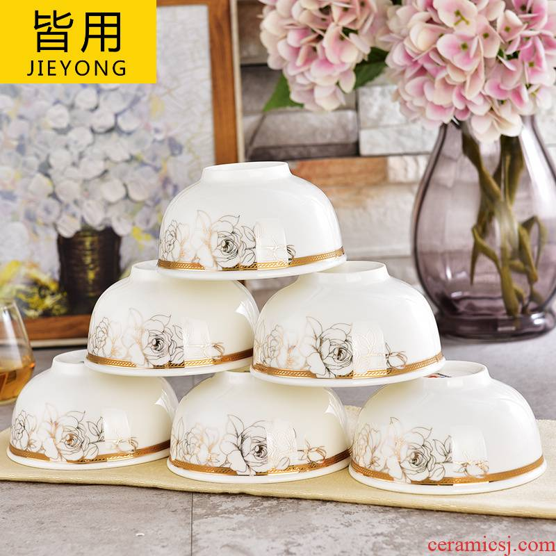 Always use five small Bowl to eat rice bowls Bowl tableware ceramics/5 inches of domestic large anti hot Bowl of porridge in the Bowl