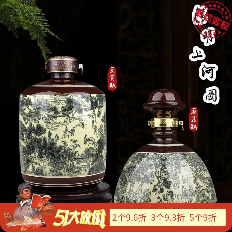 Jingdezhen ceramic bottle 1 catty 3 kg 5 jins of archaize qingming scroll small jar household seal hip flask